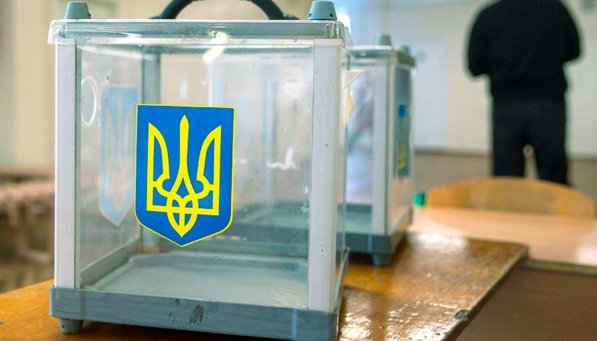 Які виборчі дільниці Івано-Франківська змінили свої адреси